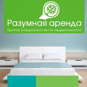 Аренда квартир и офисов Дмитриева-Льговского