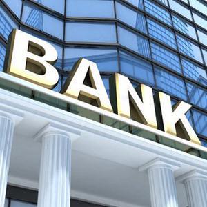 Банки Дмитриева-Льговского