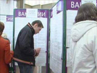 Центры занятости Дмитриева-Льговского
