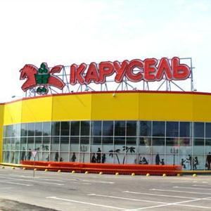 Гипермаркеты Дмитриева-Льговского