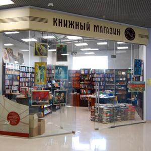 Книжные магазины Дмитриева-Льговского