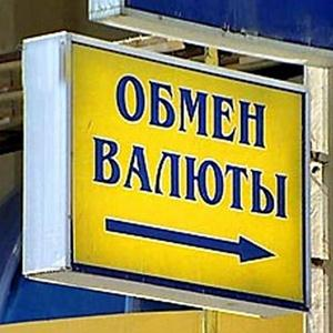 Обмен валют Дмитриева-Льговского