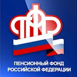 Пенсионные фонды Дмитриева-Льговского
