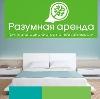 Аренда квартир и офисов в Дмитриеве-Льговском