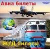 Авиа- и ж/д билеты в Дмитриеве-Льговском