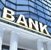 Банки в Дмитриеве-Льговском