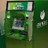 Банкоматы в Дмитриеве-Льговском