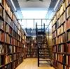 Библиотеки в Дмитриеве-Льговском