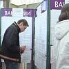 Центры занятости в Дмитриеве-Льговском