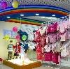 Детские магазины в Дмитриеве-Льговском