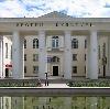 Дворцы и дома культуры в Дмитриеве-Льговском