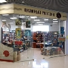 Книжные магазины в Дмитриеве-Льговском