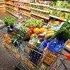 Магазины продуктов в Дмитриеве-Льговском