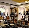 Музыкальные магазины в Дмитриеве-Льговском