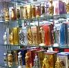 Парфюмерные магазины в Дмитриеве-Льговском