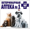 Ветеринарные аптеки в Дмитриеве-Льговском