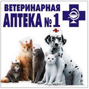 Ветеринарные аптеки Дмитриева-Льговского